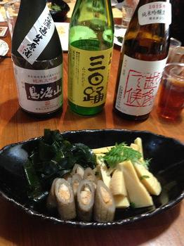 2016セバスチャンのお食事会2.jpg